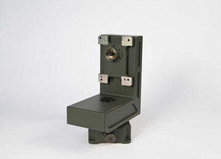 ARM - Pan and Tilt Positioner