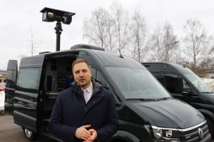 EVPU Defence's surveillance van shown in a video with the Latvian Minister of Interior