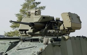 Video: Remote controlled systems for armored vehicles