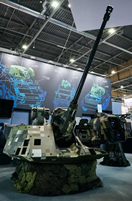 CMS-1 commander weapon station sight installed on TURRA 30 remote controlled turret - IDET 2019 exhibition