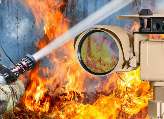 FOREST EYE  Electro-Optical System for Fire Detection up to 16 km
